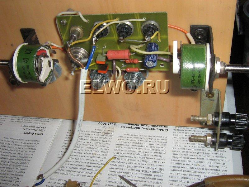 Сварочный аппарат постоянного тока своими руками видео