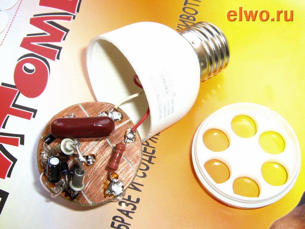 Светодиодные лампа 220 своими руками