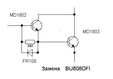 Замена bu808dfi схема