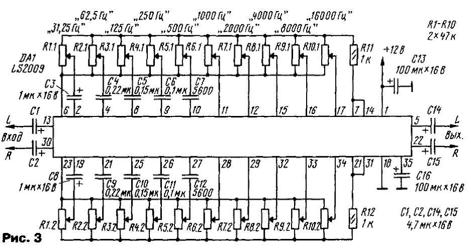 Схемы пассивных регуляторов тембра