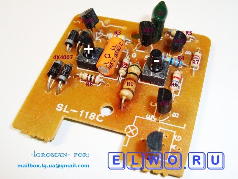 Зарядное устройство исток 2 электрическая схема.